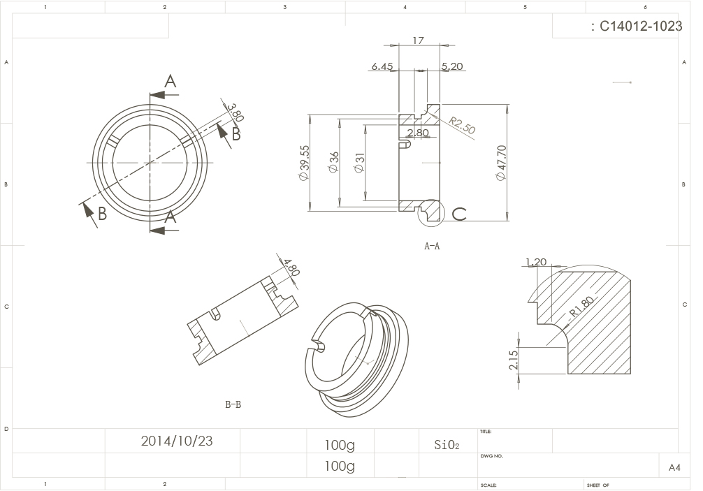Drawing for Silicon Carbide Seal